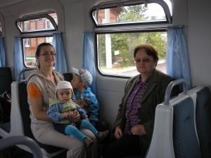 Забайкальская Малая железная дорога