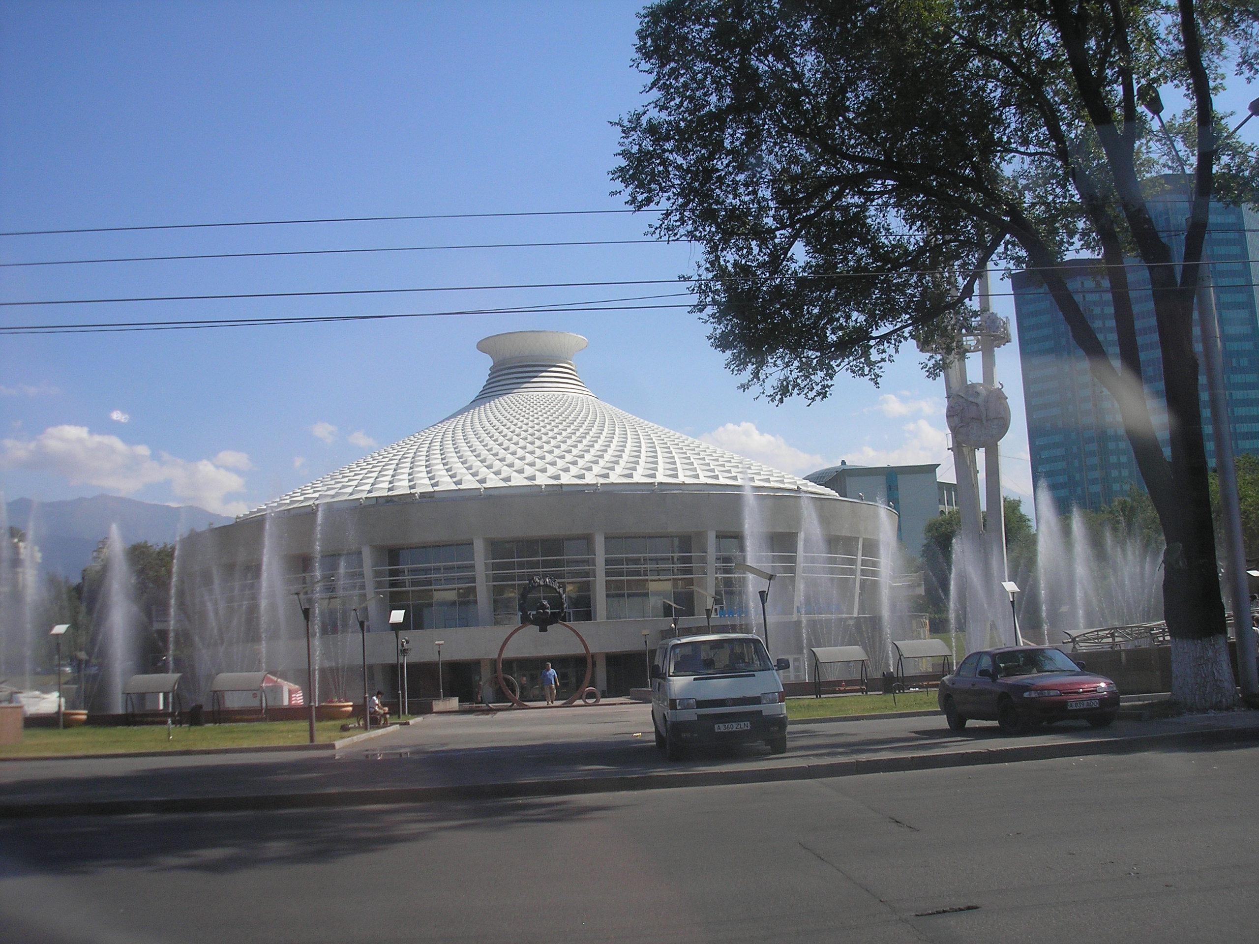 Цирк в г.Алма-Ате (Алматы)